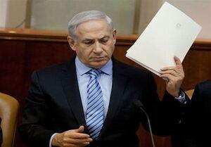 مخالفت نتانیاهو با پیشنهاد تصدی ریاست
