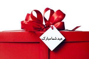 مهارت مدیریت «عیدی» را به بچهها بیاموزید