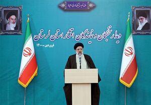 رئیسی در لرستان: فلسفه انقلاب اسلامی، اجرای عدالت بود