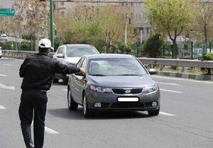 پاک شدن جریمه منع تردد شبانه به یک شرط!