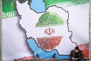 ثبتنام ۱۳۵ داوطلب انتخابات میاندورهای مجلس در تهران