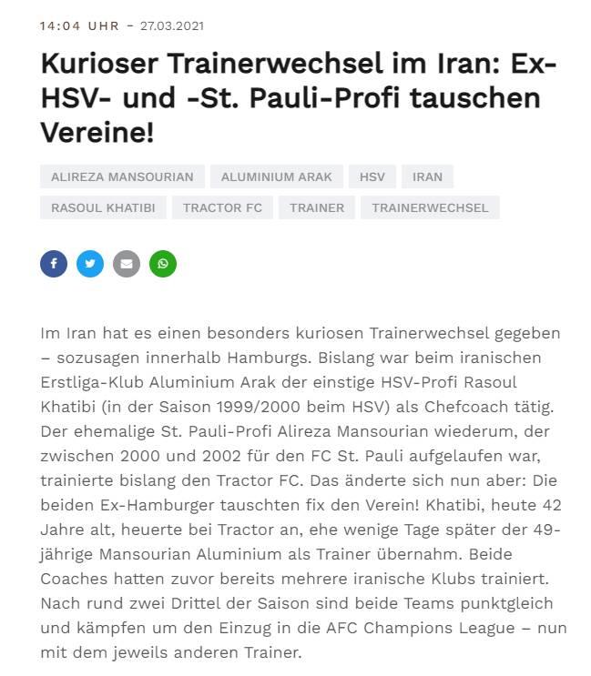 واکنش سایت آلمانی به جابهجایی مریبان ایرانی