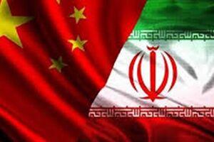 تغییر چشمانداز راهبردی منطقه با توافق ایران و چین/ اوجگیری رشد اقتصادی و روابط اقتصادی - کراپشده