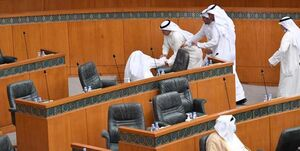عکس/ کتککاری در پارلمان کویت