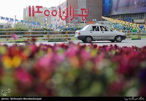 عکس/ تهران ؛ نوروز ۱۴۰۰
