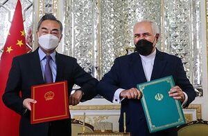 سند راهبردی ایران چین ایران