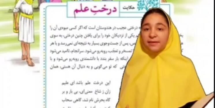 روایت آموزش مجازی از زبان خانم معلم سختکوش
