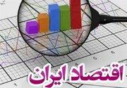اقتصاد ایران به روایت یک عضو سازمان شانگهای/ شیعیانی که یار تکفیریها هستند!