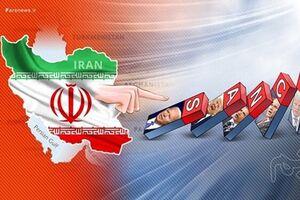 پایان روزهای «فشار حداکثری» واشنگتن با توافق ایران و چین - کراپشده