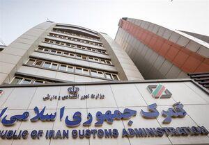 پیشنهاد وزارت اقتصاد به دولت برای عدم اجرای بخشی از قانون
