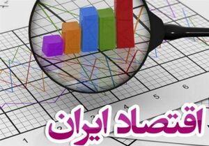 مهمترین رویداد یک ماه اخیر اقتصاد ایران
