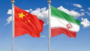 مخالفت غرب با سند جامع همکاری ایران و چین؛ خوب یا بد؟