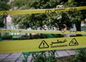 """عکس/ """"پارک چیتگر تهران"""" در روز ۱۳ فروردین"""