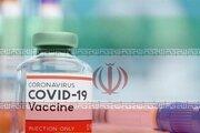 فیلم/ آخرین روند تولید واکسن ایرانی کرونا