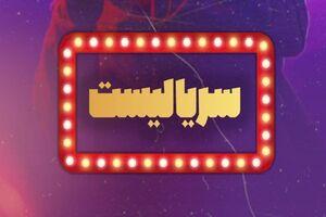 ۶ سریال برتر ۹۹ در فینال سریالیست