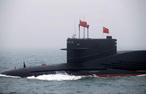 ماجرای دروغ آوریل و زیردریایی چینی+عکس