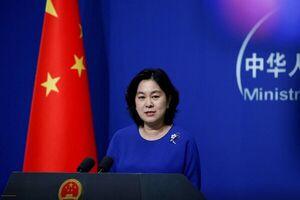 چین: آمریکا همه تحریمهای ایران را لغو کند