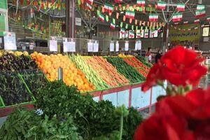 کاهش قیمت ۸ قلم در میادین میوه و تره بار