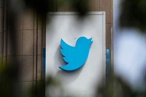 روسیه توییتر را جریمه کرد