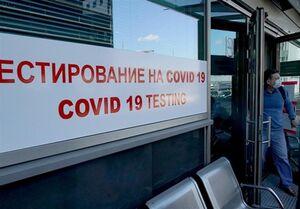 سازنده واکسن روسی برای انجام آزمایش کرونا از ربات استفاده میکند