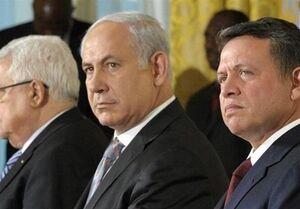 اردن و رژیم صهیونیستی