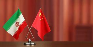 جاده ابریشم با سند راهبری ایران و چین احیا میشود