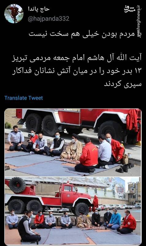 آقایان مسئول! با مردم بودن خیلی هم سخت نیست +عکس