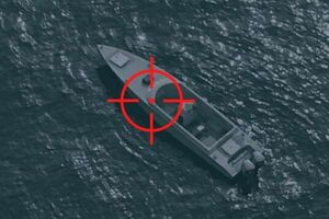ائتلاف متجاوز سعودی مدعی انهدام یک فروند قایق نیروهای یمنی شد