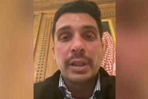 افشاگری ولیعهد سابق اردن از فساد دولت/ حمزه بن حسین: در بازداشت خانگی هستم