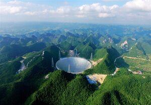باز شدن «بزرگترین تلسکوپ رادیویی جهان» به روی دانشمندان +عکس