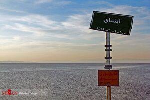 دریاچه ارومیه در چه صورت به سطح نرمال میرسد؟