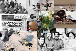 عیدی نیروی هوایی به مردم ایران