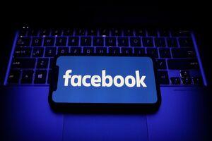 یک ایمیل داخلی نقشه فیس بوک برای عادی سازی نشت اطلاعات را فاش کرد