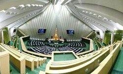 صندلی خالی نماینده تهران نصیب کدام چهره میشود؟