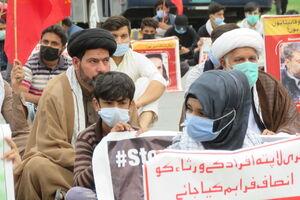 عکس/ تجمع اعتراضی در پاکستان