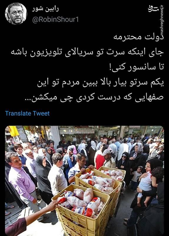 دولت محترم! ببینید مردم در صفهایی که ساختهاید چی میکشند +عکس