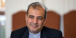 آخرین تلاشهای دیپلماتیک ایران برای حل مشکل نفتکش صافر