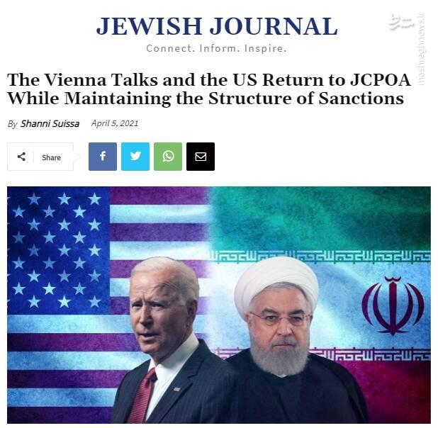 خبر نشریهی آمریکایی از بازگشت آمریکا به برجام بدون لغو تحریمها
