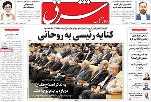 عبدالله ناصری: راه نجات ملت،توافق با آمریکاست/ باید رئیس جمهور بعدی شخصی مثل «روحانی» باشد