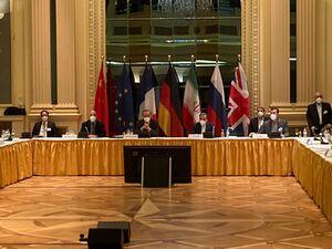 عکس/ آغاز نشست حضوریکمیسیون مشترک برجام در وین