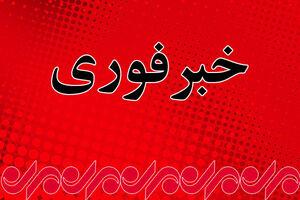 ادعای رسانه صهیونیستی درباره هدف قرارگرفتن یک کِشتی با پرچم ایران