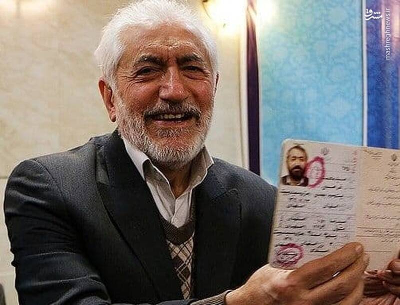 غرضي،دولت،هاشمي،نفت،حزب،كشور،ايران،حقوق،وزير،روحاني،تورم،راي ...