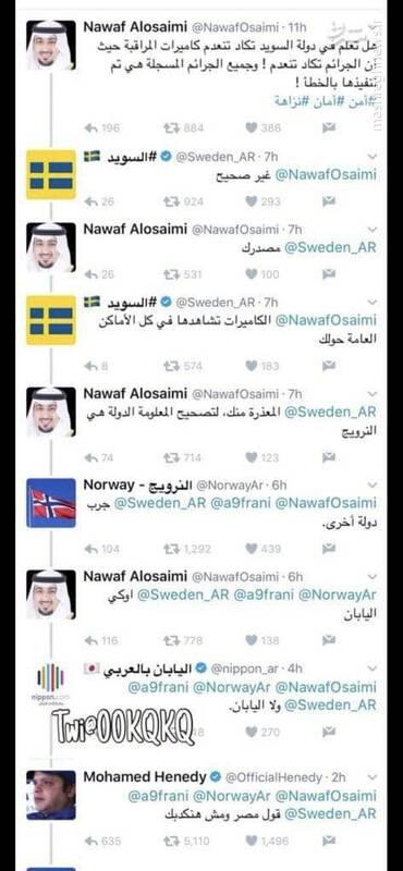 وقتی یک سعودی با خاک یکسان میشود +عکس