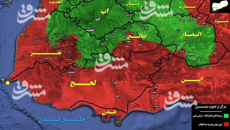 غافلگیری جدید انصارالله در میدان نبرد چیست؟/ قطع جاده راهبردی «تعز - عدن» تیر خلاص به ائتلاف در جنوب یمن + نقشه میدانی و عکس