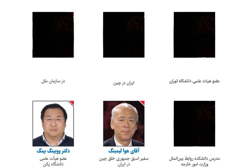 پشت پرده بیانیه سینماگران علیه توافق راهبردی ایران و چین چیست؟