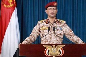 یگان پهپادی ارتش یمن پایگاه هوایی ملک خالد سعودیها را هدف قرار داد - کراپشده