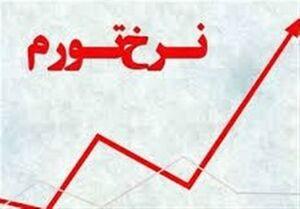 نمره منفی ۲۰ به تدابیر اقتصادی دولت