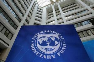 راهکار صندوق بینالمللی پول برای رفع تورم ایران