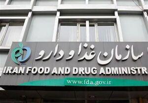 سازمان غذا و دارو چه وقت واردات «آسترازنکا» را متوقف میکند؟