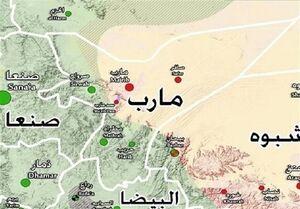 پادگان راهبردی «صحن الجن» در مأرب زیر آتشبار مستقیم انصارالله قرار گرفت